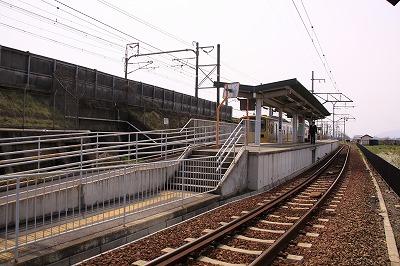 尼子駅ホーム