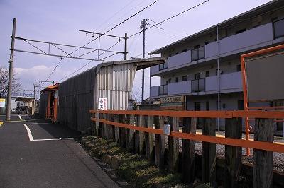 太郎坊宮前駅