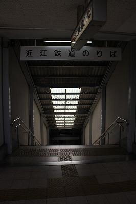 近江鉄道入口