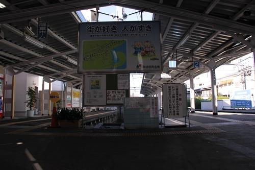 新清水駅駅構内