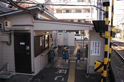 新清水駅西側改札口裏手