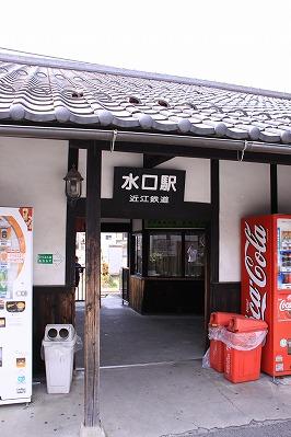 駅舎入り口