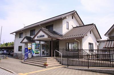 水口南条駅駅舎