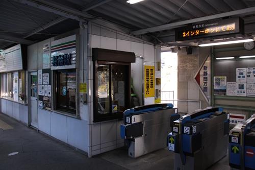 桜橋駅改札口その1
