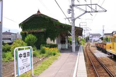 中塩田駅ホーム奥