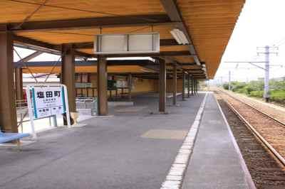 塩田駅ホーム