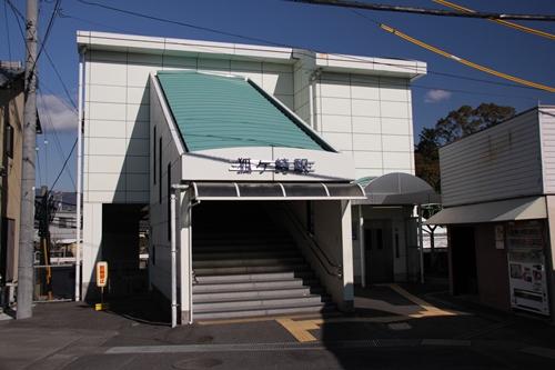 狐ヶ崎駅全景