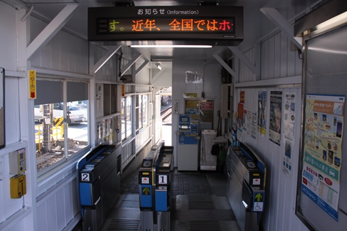 御門台駅改札口出口
