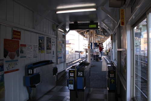 御門台駅改札口入口