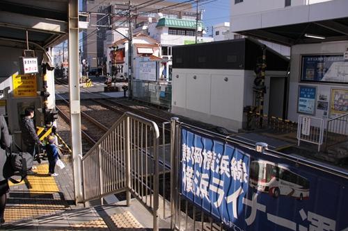 草薙駅構内踏切