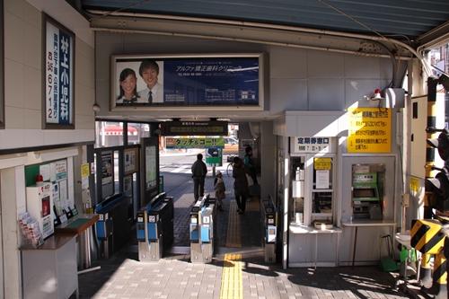 草薙駅改札
