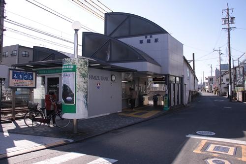 草薙駅全景