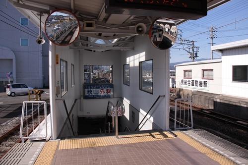 県総合運動場駅3番線・4番線ホーム出口
