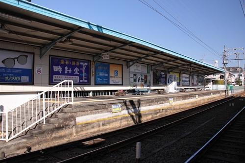 古庄駅1番線ホーム全景