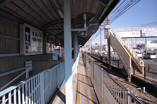 柚木駅2番線ホーム新清水方面