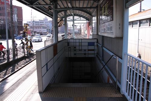 静岡清水線柚木駅2番線ホーム出口