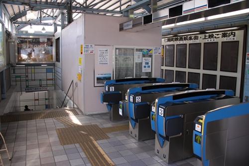 静岡鉄道静岡清水線柚木駅2番線ホーム入口