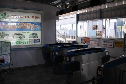 静岡鉄道静岡清水線柚木駅駅舎内その2