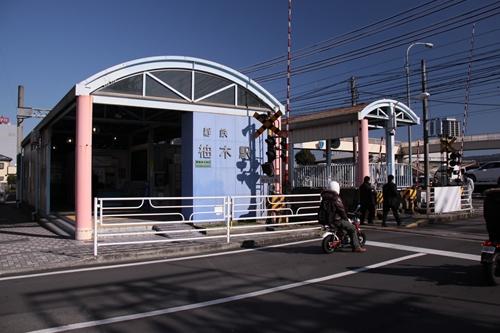 静岡鉄道静岡清水線柚木駅全景