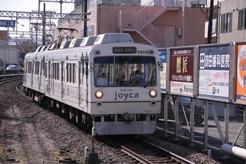 静岡鉄道静岡清水線柚木駅電車