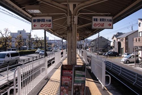静岡清水線春日町駅ホーム新清水方面