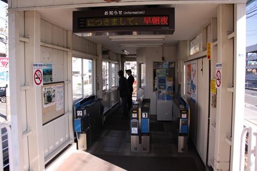 静岡清水線春日町駅駅舎内その2
