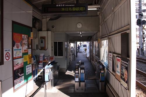 日吉駅駅舎内部その2