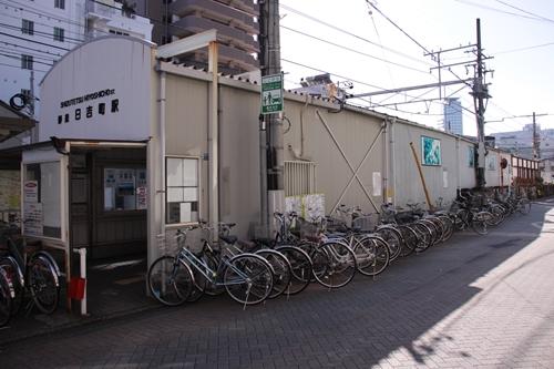 日吉町駅駅舎近景