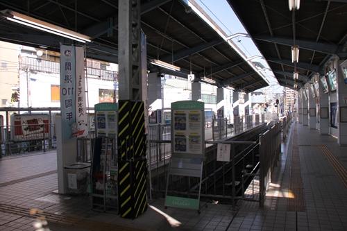 新静岡駅3番線ホーム入口