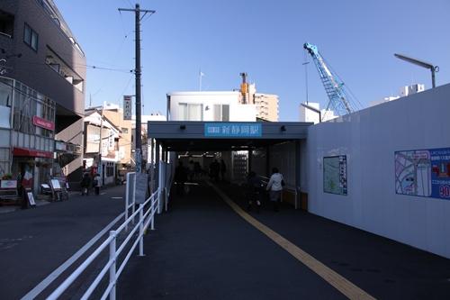 新清水駅駅舎全景