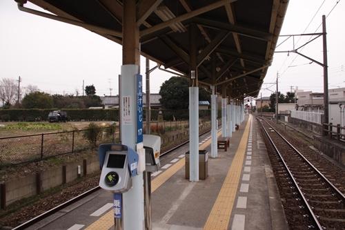 岩水寺駅ホーム新浜松方面