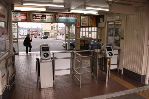 西鹿島駅改札2