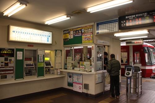 西鹿島駅改札