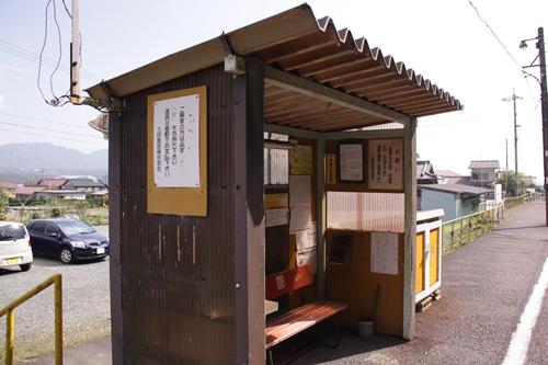 西野尻駅待合所
