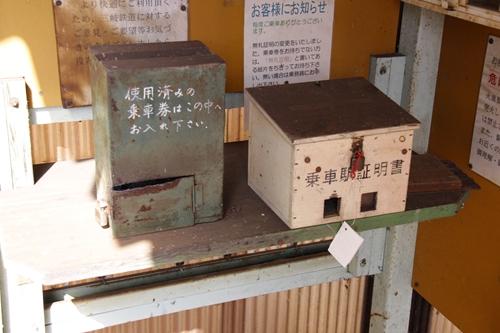 西野尻駅待合所内物品