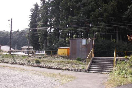 西野尻駅全景