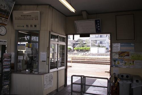 東藤原駅改札口