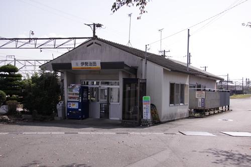 伊勢治田駅駅舎