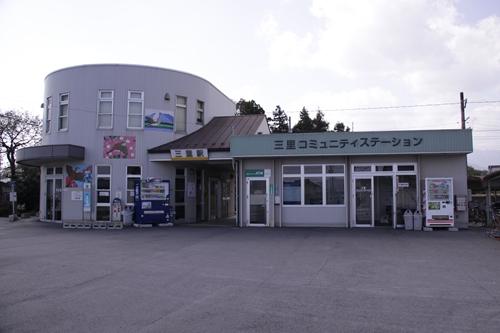 三里駅駅舎