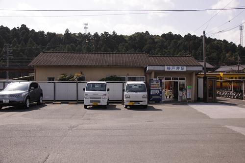 梅戸井駅駅舎