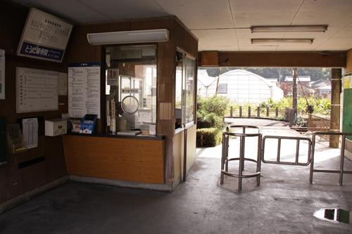 山城駅改札口