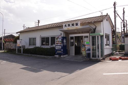大矢知駅駅舎