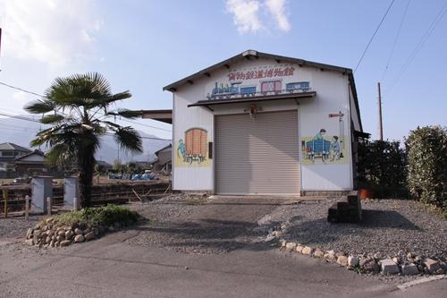 貨物鉄道博物館全景
