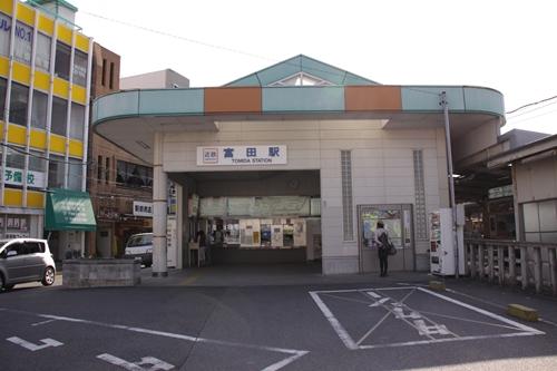 近鉄豊田駅東口