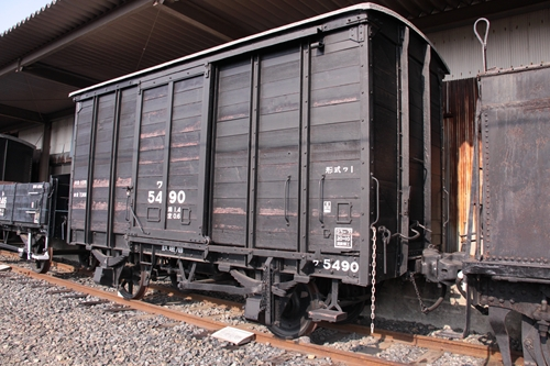 貨物鉄道博物館ワ1形5490号前面