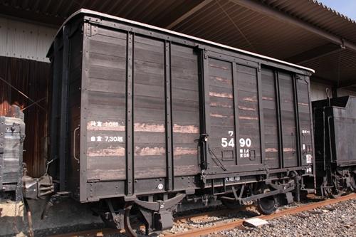 貨物鉄道博物館ワ1形5490号背面