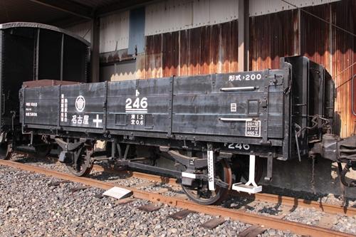 貨物鉄道博物館ト200形246号前面