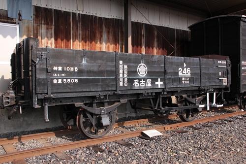 貨物鉄道博物館ト200形246号背面