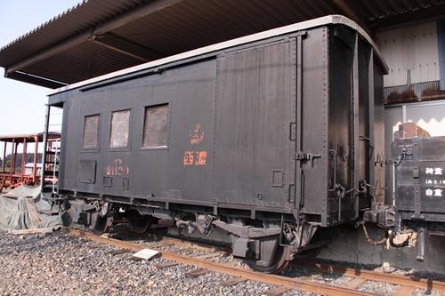 貨物鉄道博物館ワフ21000形21120号前面