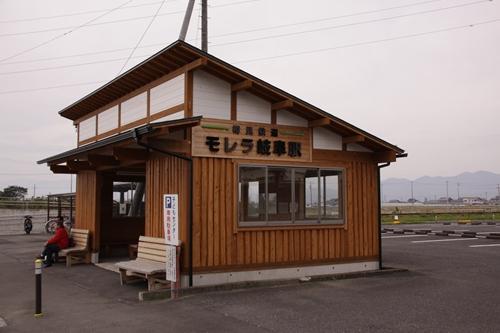 樽見鉄道モレラ岐阜駅駅舎